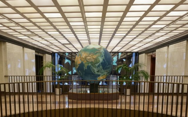 The globe in the Madison building