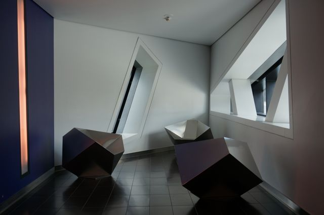 A seating area inside ROM