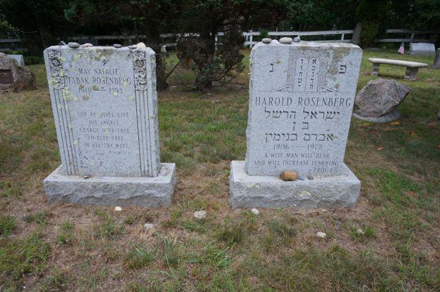 Harold Rosenburg and his wife's graves