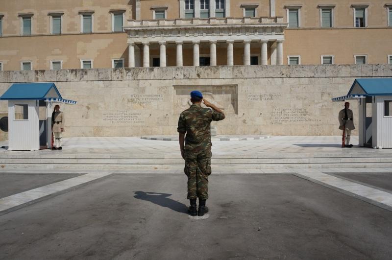 syntagma 1