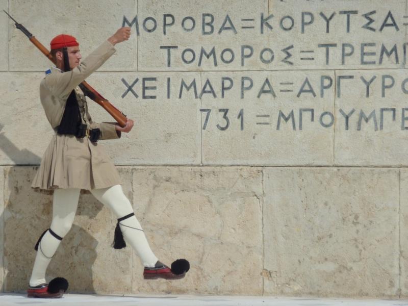 syntagma g2